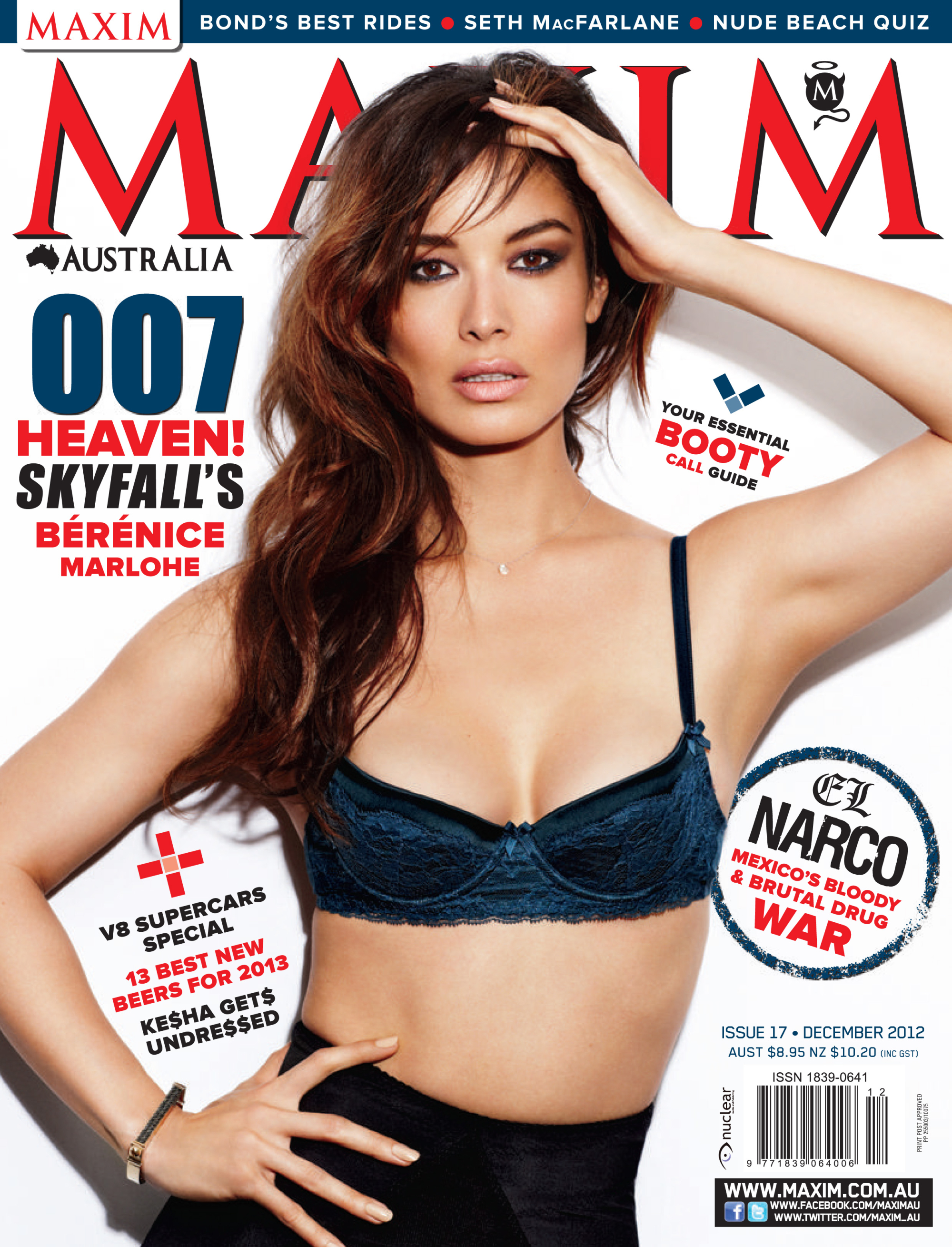 Зарубежные журналы. Maxim - самый читаемый мужской журнал. В круге