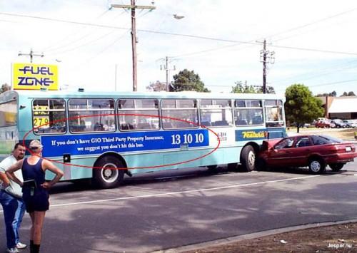 Rolig reklam på buss