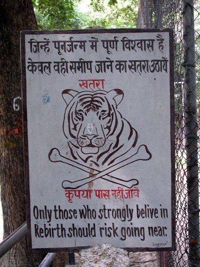 Bara i Indien